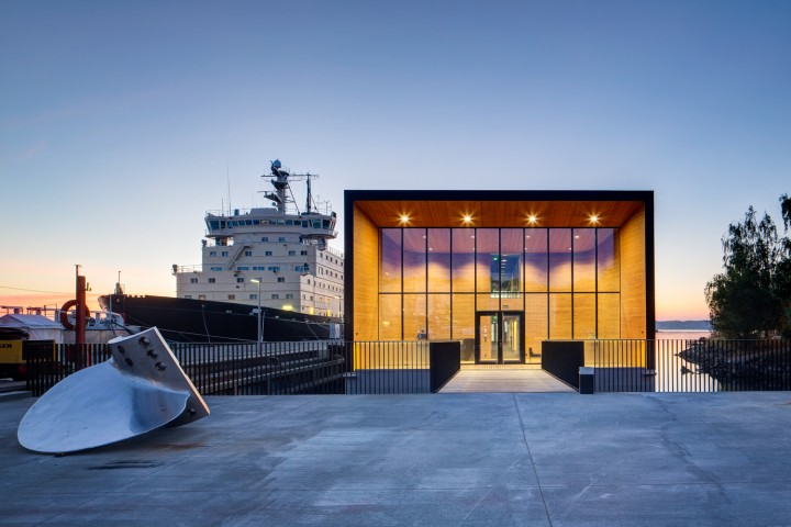 Arctia Shipping Headquarters