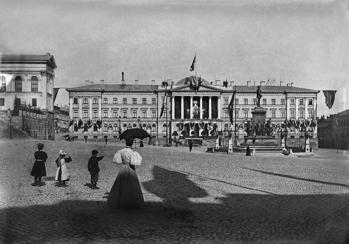 The facade decorated to celebrate Emperor Nicholas II of Russia's coronation in 1894, Senate Palace