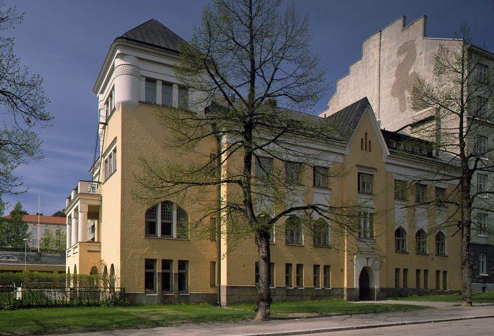 Koulukatu street view, Tampere School of Domestic Economy