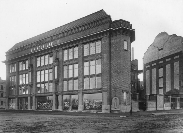Northern façade, Nikolayeff Commercial Building