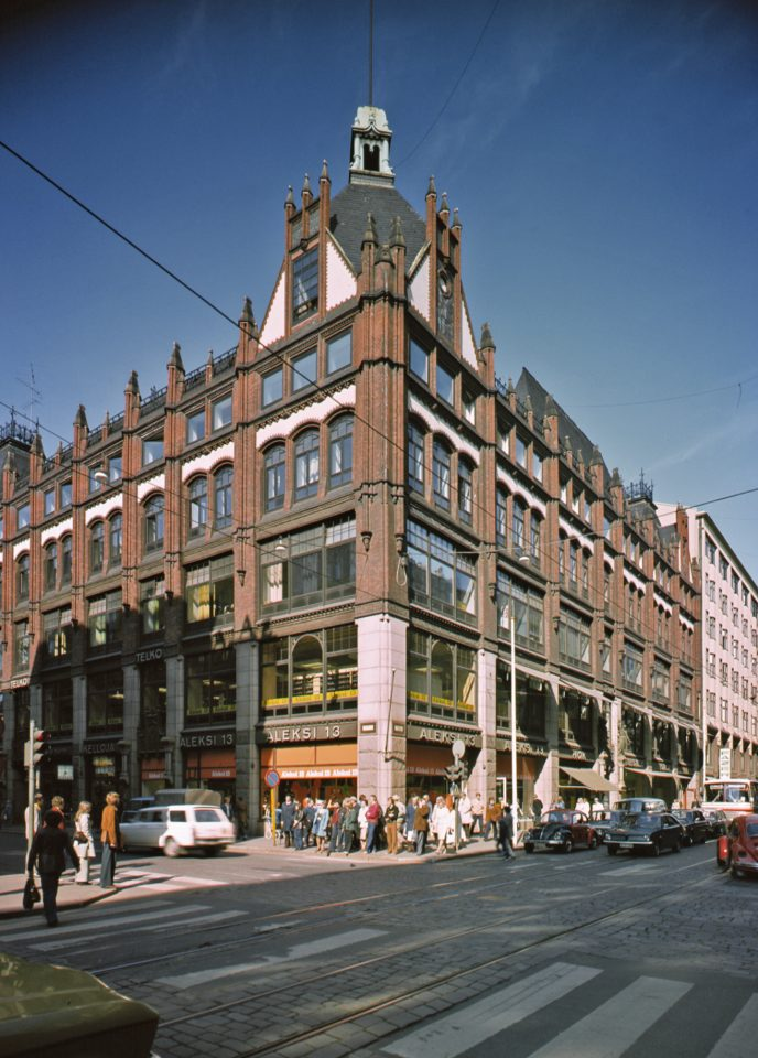 Street façade, Lundqvist Commercial Building