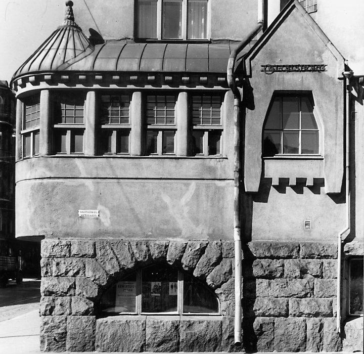 Detail of the street façade, Olofsborg