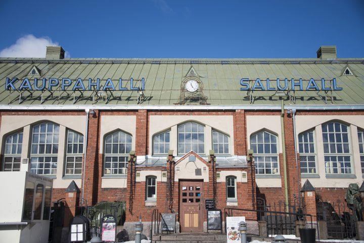 The façade towards Hietalahti Square, Hietalahti Market Hall