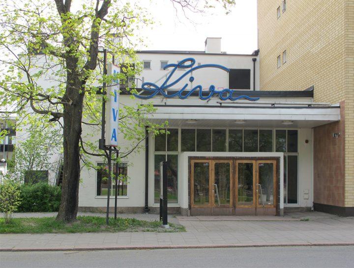 Entrance, Kiva Cinema