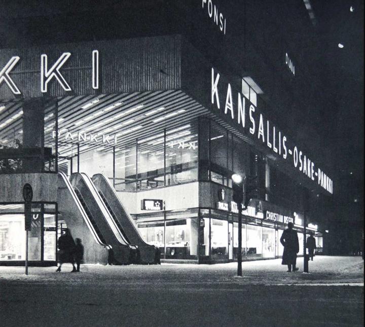 Original escalator entrance, The KOP-kolmio Commercial Building