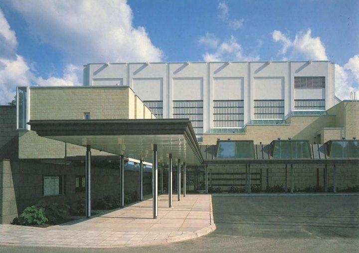 Main entrance, Kaukametsä Cultural Centre