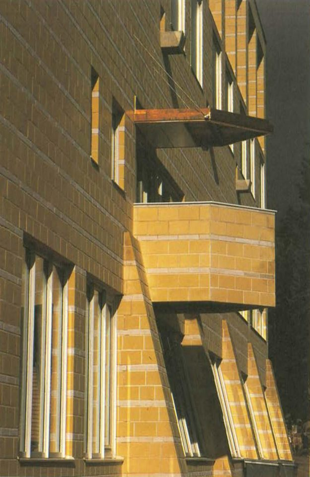 Detail of the façade, Kaukametsä Cultural Centre