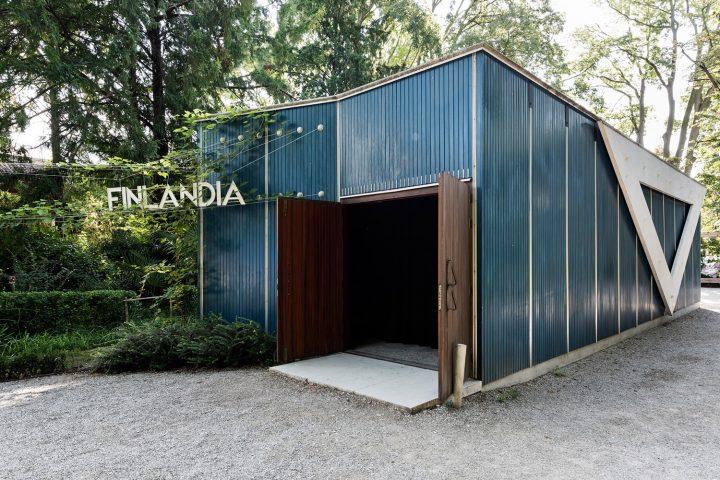 Main entrance, Aalto Pavilion