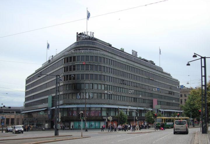 Mannerheimintie street side facade, Sokos Department Store