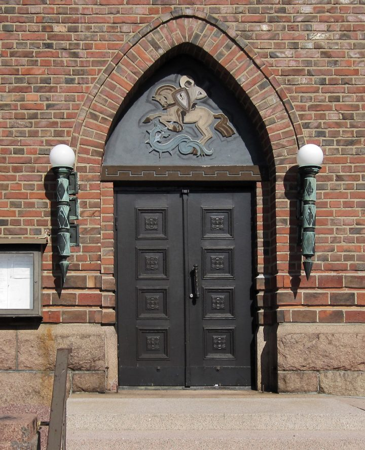 Main entrance, St. George Church