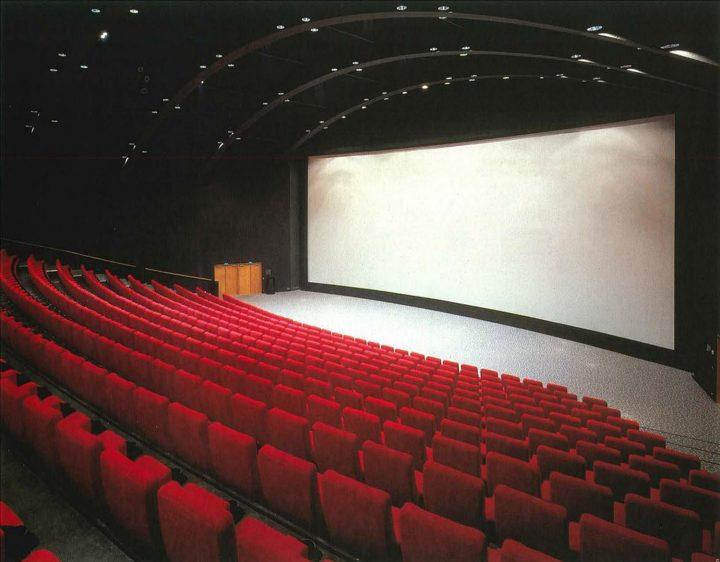 Movie theatre, Tennis Palace