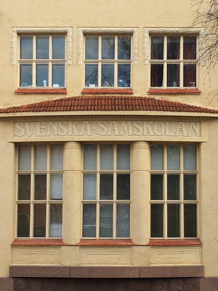 Detail of the street façade, Swedish Co-educational School
