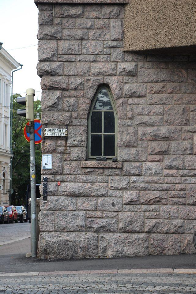 The stone façade, Uudenmaankatu 5 Art Nouveau Building