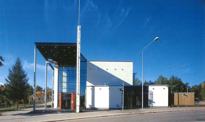 North elevation, Vihti Main Library