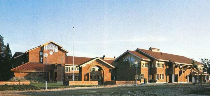 North elevation, Oulunsalo Municipal Offices