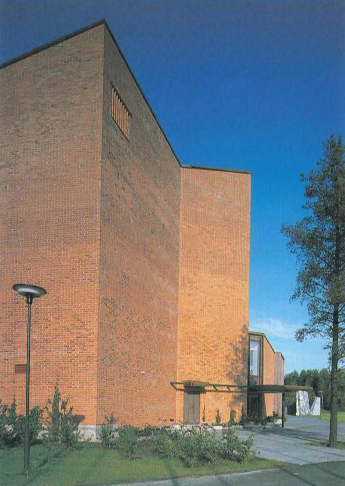 Main entrance of the main building, University of Joensuu
