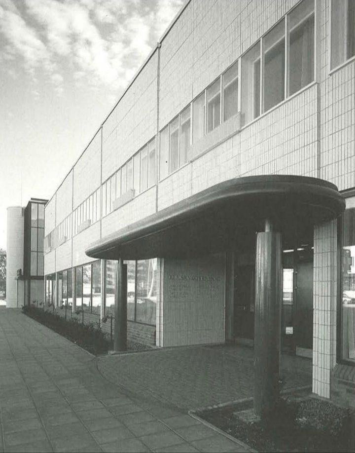 Main entrance, Kuusankoski Hall