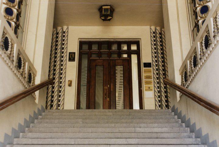 Entrance stairs in 1998, Saarinen House