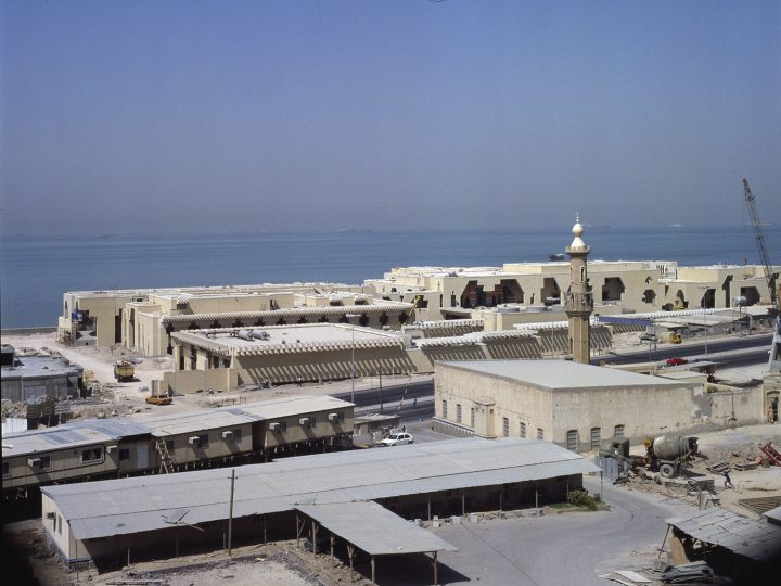 View towards the Persian Gulf, Sief Palace Area
