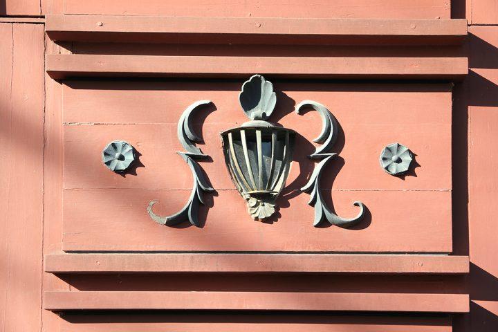 Door detail, Casa Haartman